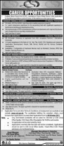Canteen Store Department (CSD) Express Jobs 25th November, 2017 Rawalpindi