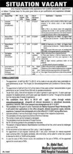 Faisalabad DHQ Hospital Jobs Jang Newspapers (Total Jobs 68) 24 November, 2017