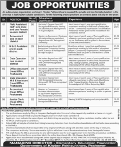 Peshawar Elementary Education Jobs The Dawn Newspapers (Total Jobs 138) 25th November, 2017