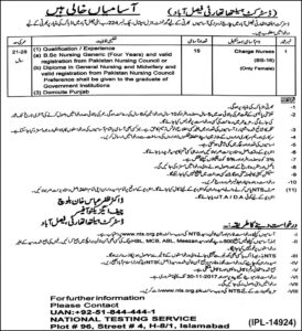 Health Department Charge Nurse (Total 15 Jobs) 11th November, 2017 The Nation Newspapers