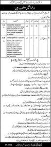 Muzaffargarh District and Session Court Jobs 2017 Stenographer Data Entry Operator Nawa-i-waqt