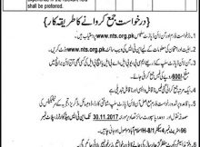 Muzaffargarh District and Session Court Jobs 2017 Stenographer Data Entry Operator Nawa-i-waqt