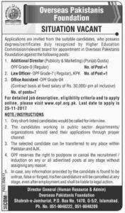 ¬Overseas Pakistani Foundation Jobs 10 November 2017 The Dawn Newspapers (Total Jobs 09) Punjab, Khyber Pakhtunkhwa