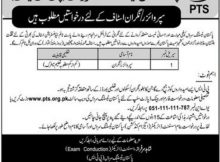 Pakistan Testing Service Supervisor PTS Jobs 11th November 2017 Jang Newspapers Online