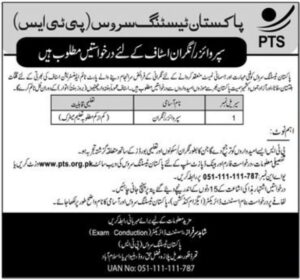 Pakistan Testing Service Supervisor PTS Jobs 11th November 2017 Jang Newspapers Online
