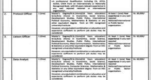 Lahore Department Primary & Secondary Healthcare Jobs 16th November 2017 The Nation Newspapers