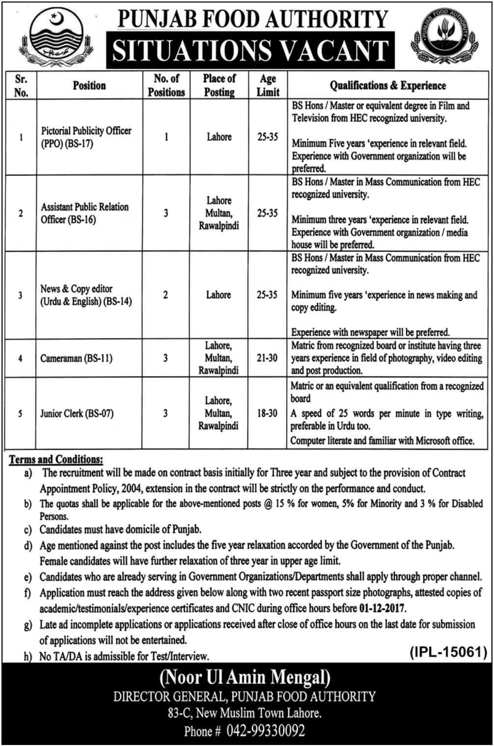 Food Authority Jobs Punjab 17th November 2017 Total Jobs
