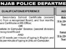 Department Police Junior Clerk Punjab (Total 40 Jobs) 12th November 2017 The Nation Newspapers