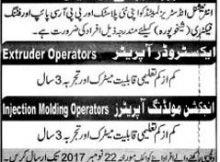 International Industry LTD Sheikhupura Jobs 20th November, 2017 Daily Pakistan