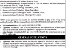 Vocational Training Authority Visiting Faculty 16th November 2017 The Nation