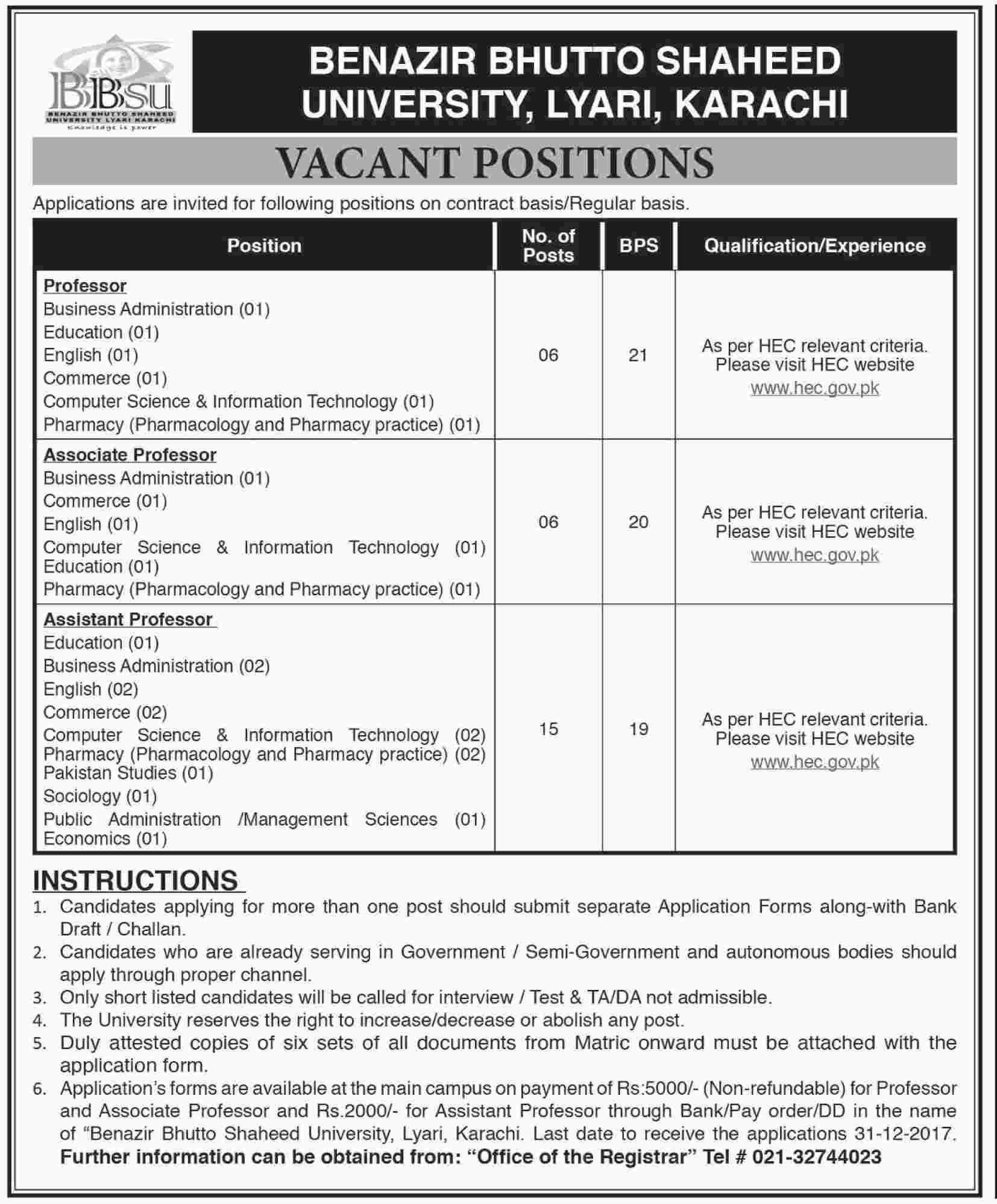 Karachi Benazir Bhutto Shaheed University 27 Jobs Jang Newspaper 13 December 2017