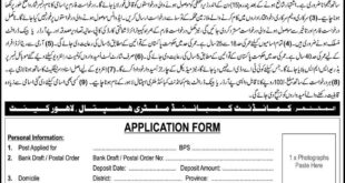 Lahore Cantt CHM Combined Military Hospital 44 Jobs Express Newspaper 10 December 2017