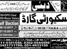 Security Guard Dubai Jobs Express Newspaper 23 December 2017