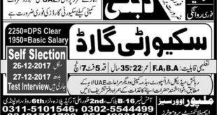 Security Guard Dubai Jobs Express Newspaper 23 December 2017