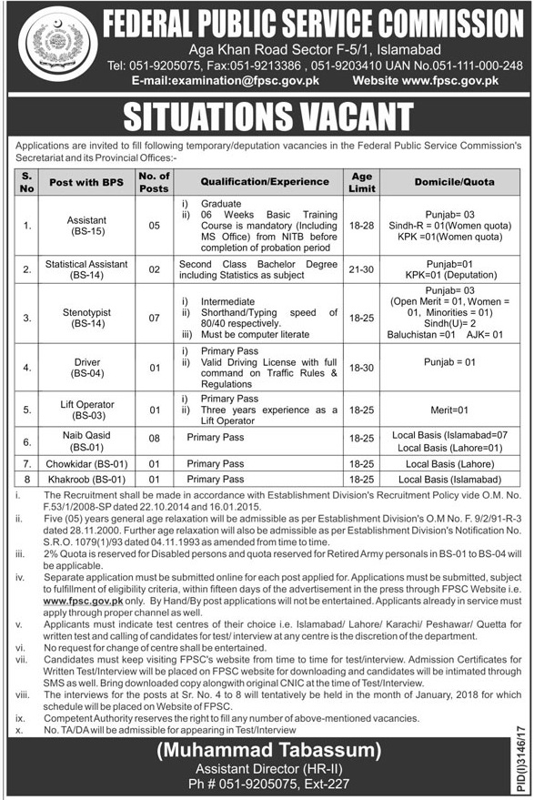 Islamabad Federal Public Service Commission (FPSC) 26 Jobs The News Express 17/12/2017
