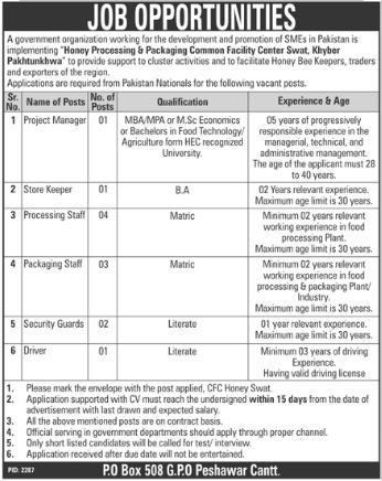 Khyber Pakhtunkhwa Govt. Organization Swat 12 Jobs News Newsppaer 14 Dec 2017