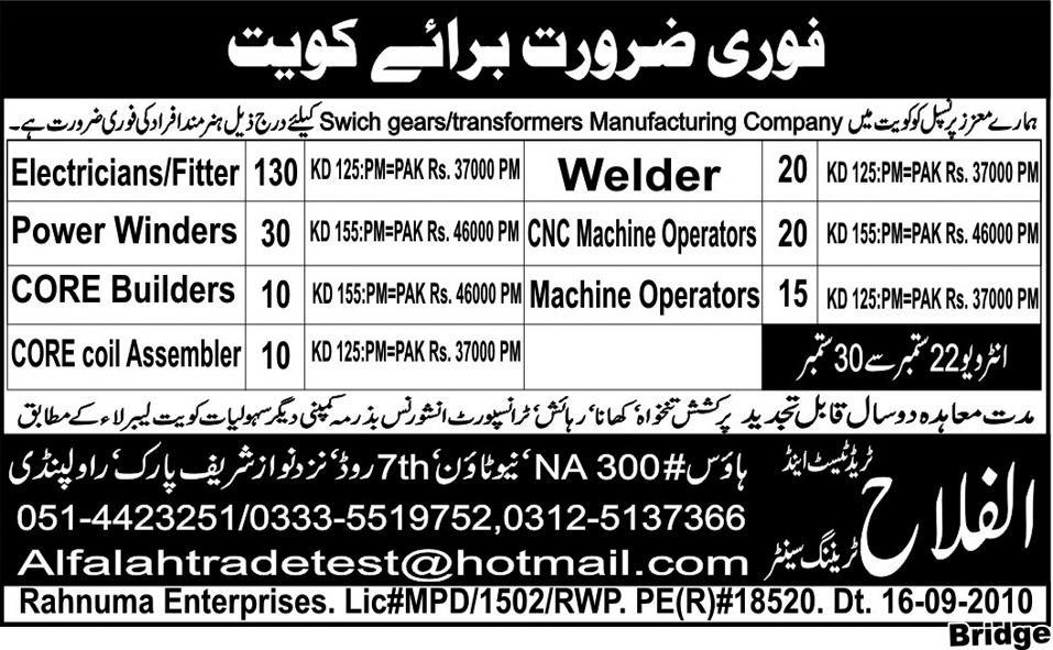 Labor Private Kuwait Jobs Express Newspaper 01 January 2018