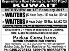 Waiters Kuwait Jobs Express Newspaper 29 December 2017