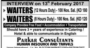Waiters Kuwait Jobs Express Newspaper 29 December 2017