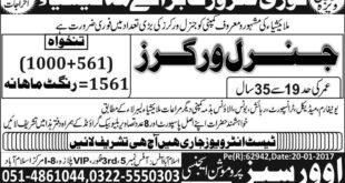 General Worker Overseas Malaysia Jobs Express Newspaper 26 December 2017
