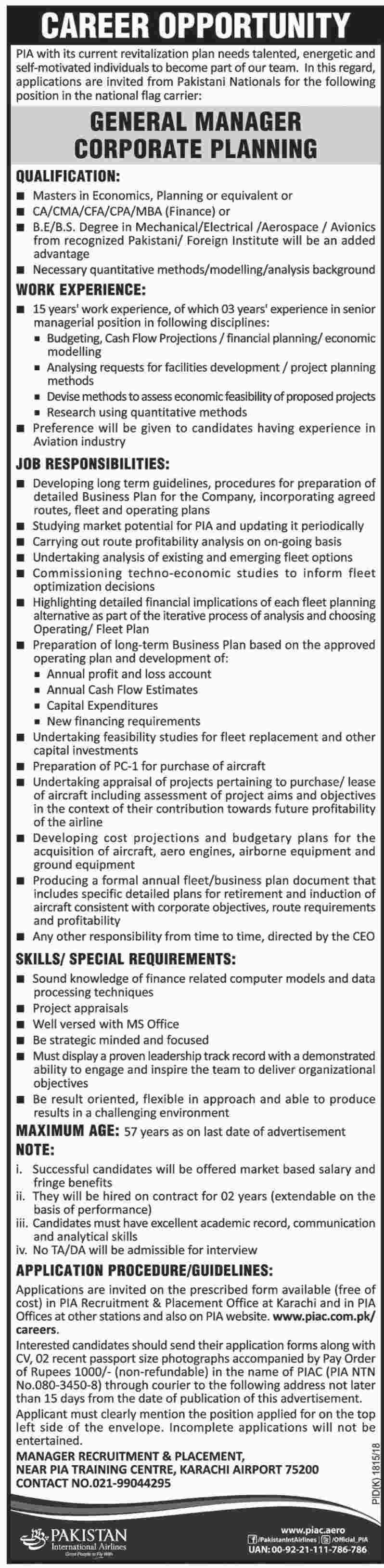 Pakistan Jobs PIA 2018 Jang Newspaper Pakistan International Airlines