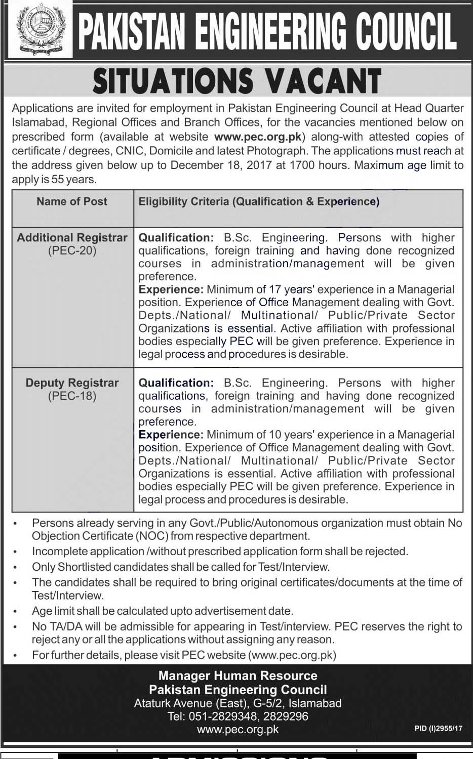 Islamabad Pakistan Engineering Council Jobs Express Newspaper 03 December 2017