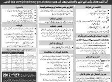 Naib Khateeb Sailor Navy Pakistan Jobs Express Newspaper 17 December 2017