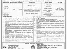 Karachi Police Constables (Drivers) 1759 Jobs Dawn Newspaper 21 December 2017