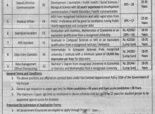 Lahore Primary & Secondary Healthcare 16 Jobs Jang Newspaper 12 December 2017