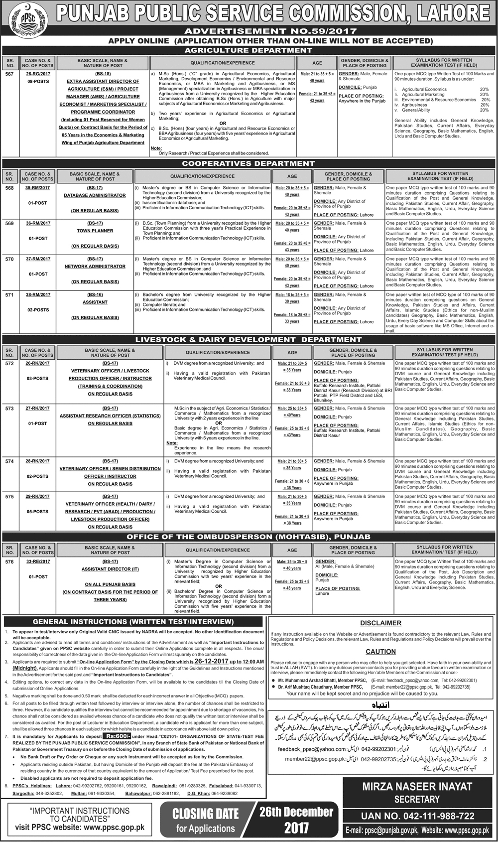 PPSC (Punjab Public Service Commission) 25 Jobs 10 December 2018 Jang Newspaper