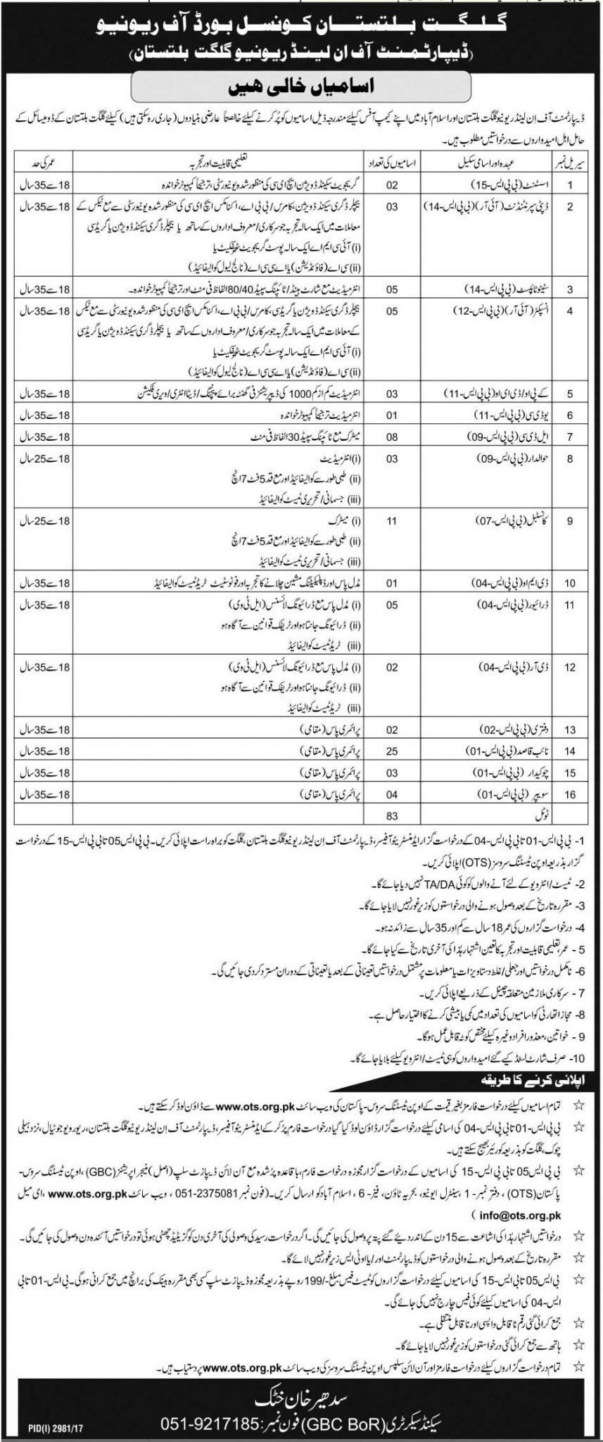 Gilgit Baltistan Revenue Department Jobs Jang Newspaper 06 December 2017