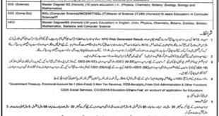 Rajan Pur District Education Authority, Educators and AEO's 291 Jobs 29 December 2017 Khabrain Newspaper