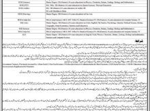 Lodhran District Education Authority, 355 Educators Jobs 25 December 2017 Daily Khbrain Newspaper