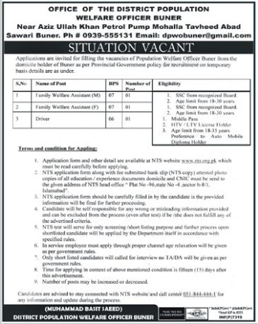 District Buner Population Welfare Department, 03 Jobs 29 December Daily Mashriq Newspaper.