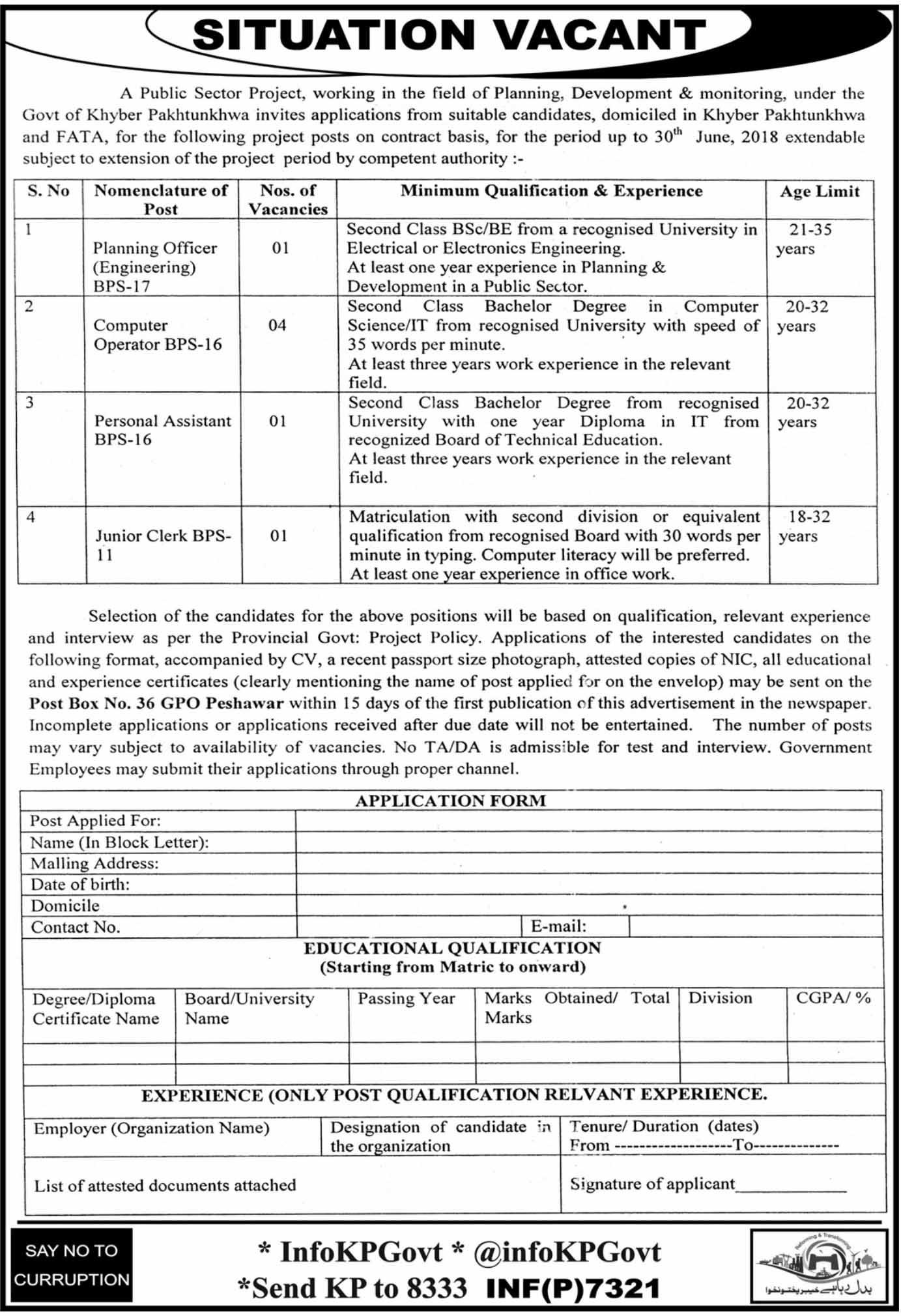 Khyber Pakhtunkhwa, Public Sector Project 07 Jobs 30 December Daily Mashriq Newspaper.