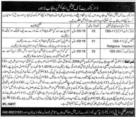 Lahore Directorate of Special Education Punjab 05 jobs 22 Dec 2017, Daily Pakistan.