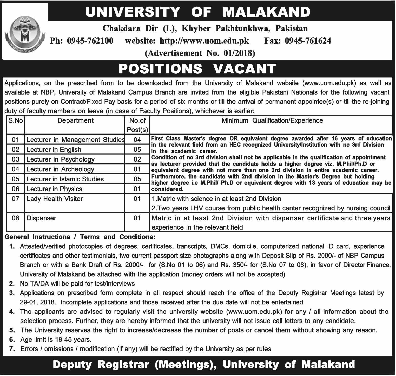 University of Malakand Chakdara Dir (L) 20 Jobs, 18 january 2018 Daily Mashriq Newspaper