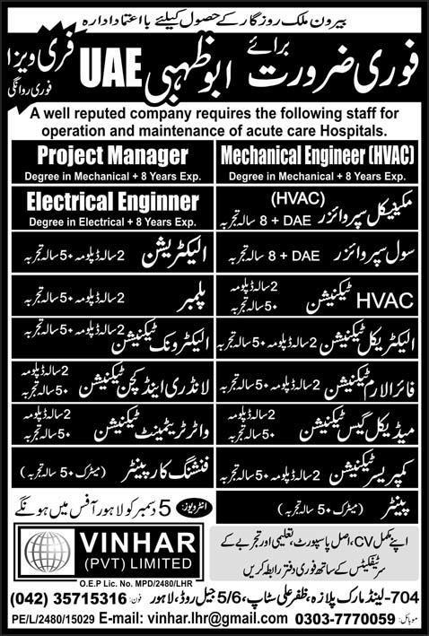 Electrical Engineer Abu Dhabi Jobs Express Newspaper 09 January 2018