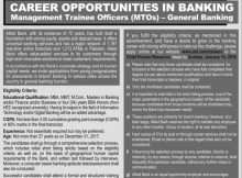 Jang Newspaper ABL (Allied Bank) Internship Trainee Program 15 January 2018