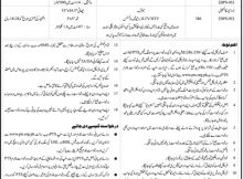 Sindh Police, Sindh Reserve Police 1814 Jobs, 19 January 2018 Daily Jang Newspaper