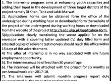 Youth Internship Khyber Pakhtunkhwa Program The Nation Newspaper 16 January 2018