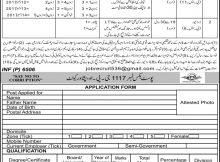 Khyber Pakhtunkhwa Public Service Commission Jang Newspaper KPPSC Jobs 16/01/2018