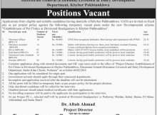 KPK Livestock & Dairy Development 52 Jobs Dawn Newspaper 25 January 2018