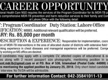 Lahore NGO National Health Care Jobs Express Newspaper 22 January 2018