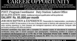 Lahore NGO National Health Care Jobs Express Newspaper 22 January 2018