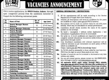PSCA Jobs 52 Punjab Safe Cities Authority 12 January 2018 Nawaiwaqt Newspaper