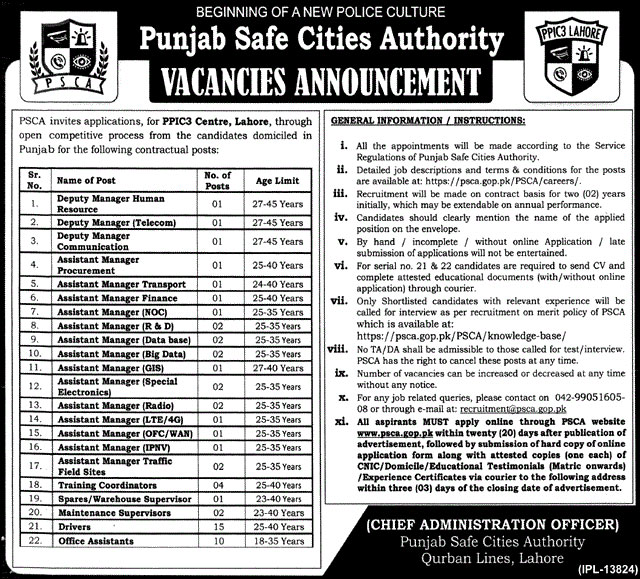 PSCA Jobs 52 Punjab Safe Cities Authority 12 January 2018 Nawaiwaqt Newspaper