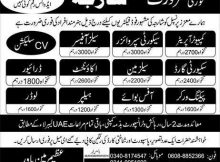 Labor Sharjah Private Company Jobs Express Newspaper 05 January 2018