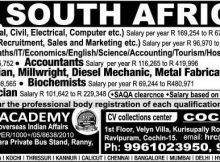 Private South Africa Jobs Express Newspaper 04 January 2018