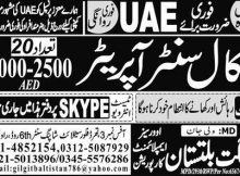 Call Center Operator UAE Jobs Express Newspaper 23 January 2018